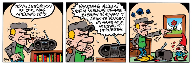 Meinder.nl